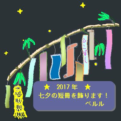 APNGアニメ